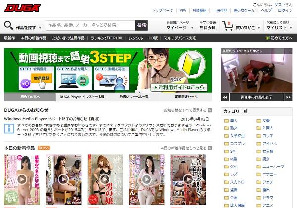 DUGAトップページ画像